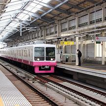新京成線 新鎌ヶ谷駅付近の高架化完了