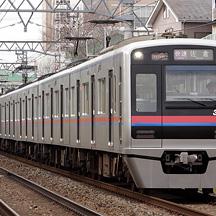 京成3050形3051編成 赤と青の一般色に変更