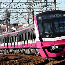 新京成80000形 営業運転開始