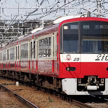 京急線 座席指定サービス「ウィング・シート」に乗る - 考察編