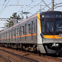 四直珍列車研究 108 - 平日 1107K