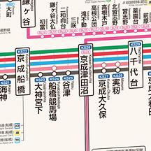京成線 新しくなった路線図を見る