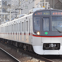 四直珍列車研究 109 - 平日 1531T