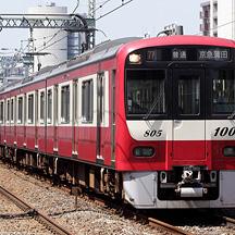 京急線 蒲田ローカルの運休状況