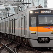 四直珍列車研究 110 - 平日 1608K