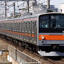 さようなら 武蔵野線205系