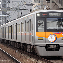 京成3100形・3050形「成田スカイアクセス線開業10周年」ヘッドマーク