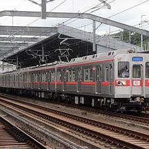 京成線 京成トラベルサービス主催の鉄道ファン向けツアーまとめ