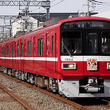 京急大師線 干支ヘッドマーク(2021年)