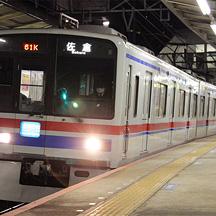 四直珍列車研究 113 - 平日 2361K