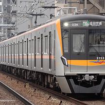 京成3100形 2024年度に京成本線仕様の車両を導入か