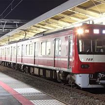 京成線 終電繰上げと始発繰下げに伴うダイヤ変更