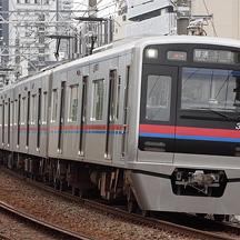 京成線・京急線 緊急事態宣言発出に伴うダイヤ変更を実施