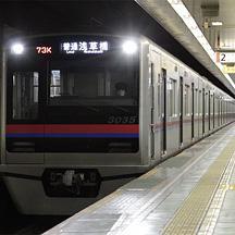 四直珍列車研究 115 - 土休日 2373K