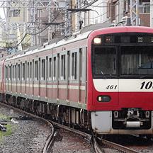 四直珍列車研究 116 - 土休日 回1070・回1072