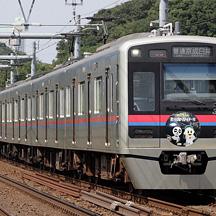 京成3000形「京成グループナイター号」(2021年)
