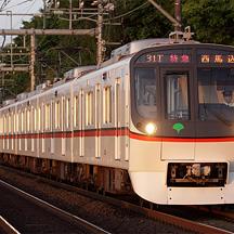 四直珍列車研究 117 - 平日 1730T