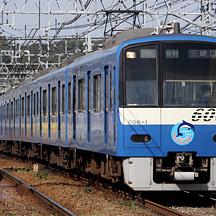 京急600形「マリンパークギャラリー号」運転