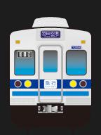 北総鉄道7260形 走行音