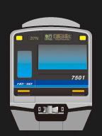北総鉄道7500形 走行音