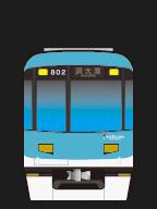 京阪800系 走行音