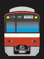 京急600形(三菱VVVF車) 走行音