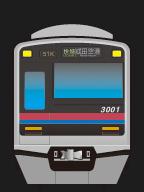 京成3000形 走行音