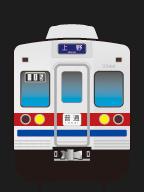京成3300形 走行音