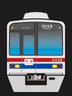 京成3400形 走行音