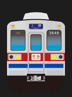 京成3600形 走行音