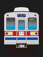 京成3600形VVVF車 走行音
