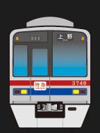 京成3700形 走行音