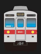 長野電鉄8500系 走行音