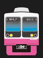 新京成8000形VVVF車 走行音