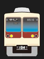 新京成8000形界磁チョッパ車 走行音