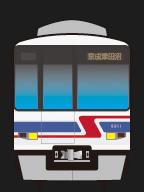 新京成8900形 走行音