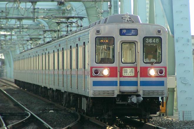F00571.jpg