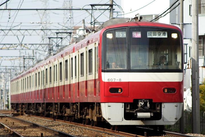 N02808.jpg