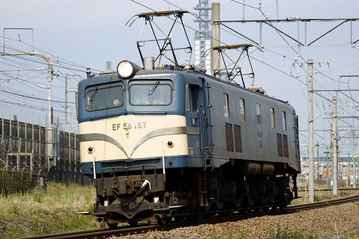 N04471.jpg