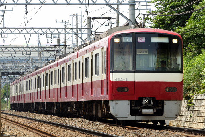 N05235.jpg