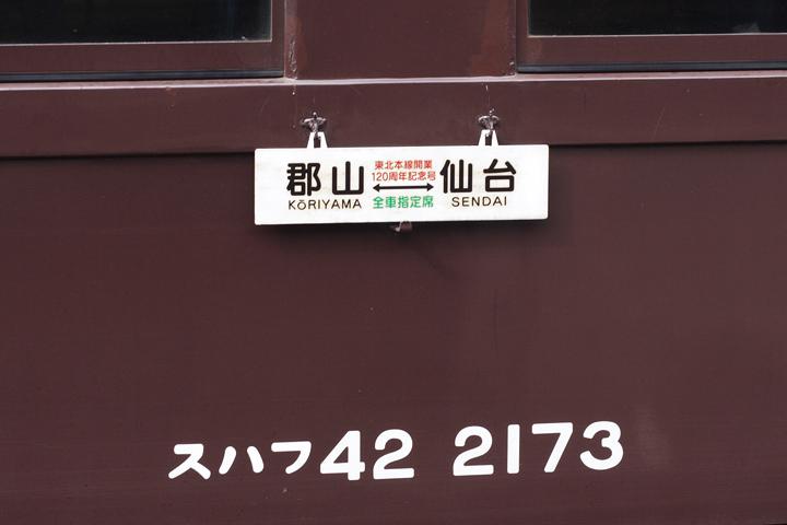 N06910.jpg