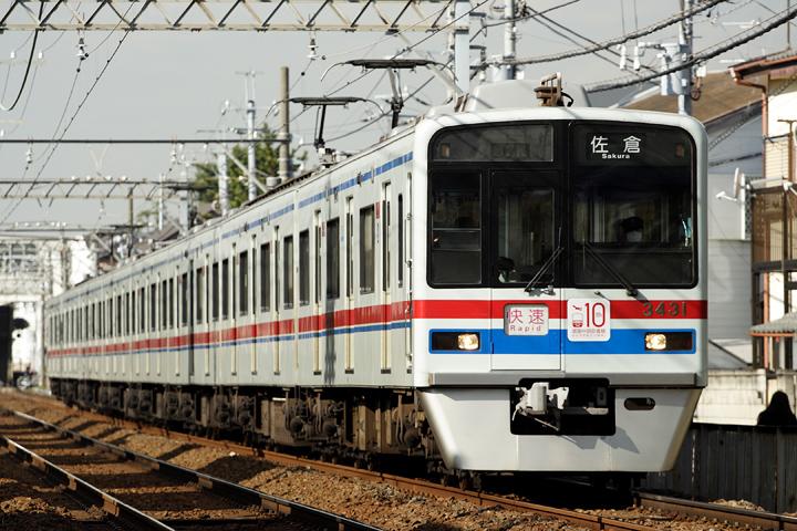 N13024.jpg