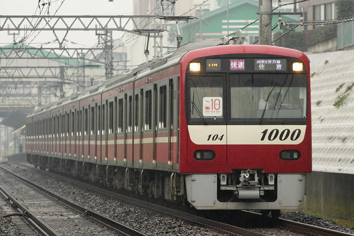 N13127.jpg