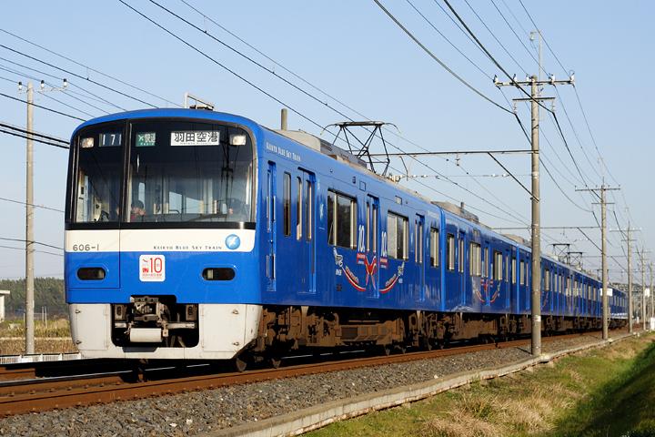 N13262.jpg