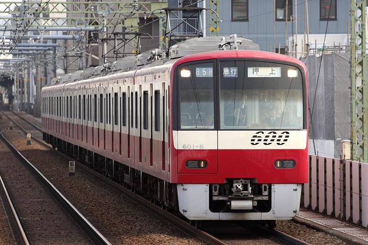 D06541.jpg