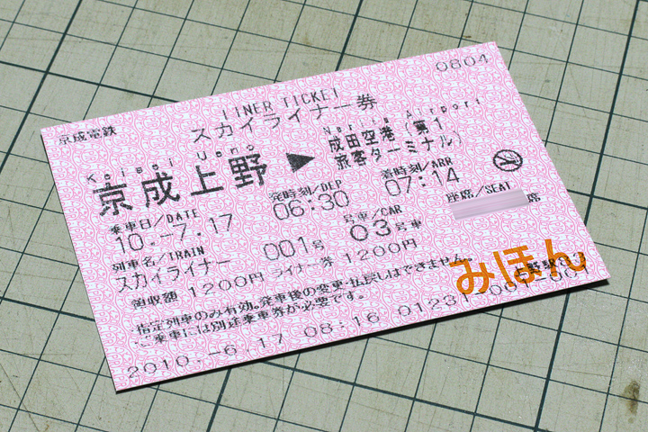 P10981.jpg