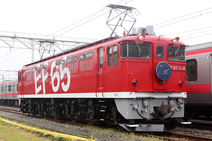 D08340.jpg