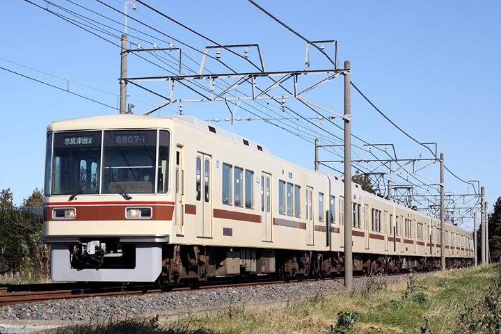 D12838.jpg