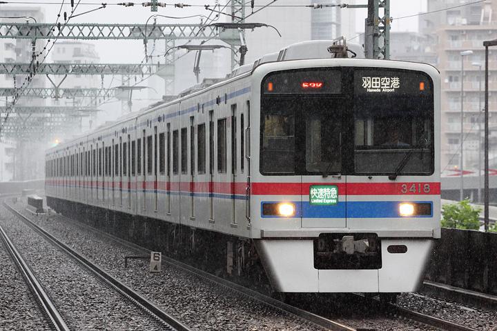 D15766.jpg