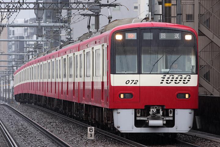 D15794.jpg